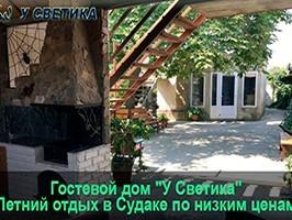 thumb_usvetika
